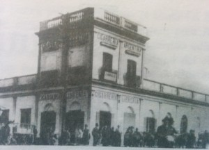 Edificio donde nació el Dr. Antonio Bermejo, el 2 de febrero de 1853.( Esquina de las calles 9 de Julio e Hipólito Yrigoyen).