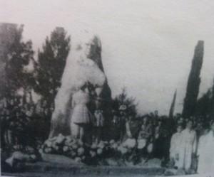Monumento a Sarmiento, inaugurado el 25 de mayo de 1944.