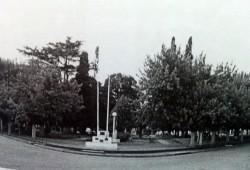 Plaza «Bernardino Rivadavia», (1942)