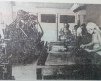 Diario La Campaña, de la calle Alvear 62. Año 1980