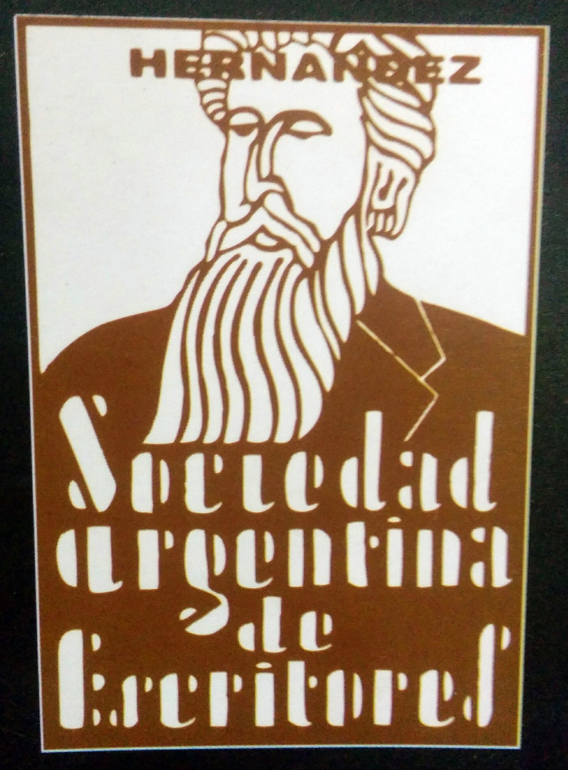 Emblema o logotipo que identifica a la Sociedad Argentina de Escritores