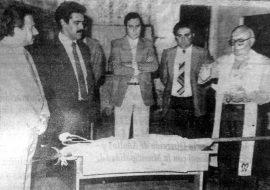 Inauguración oficial, del Centro de Formación Profesional, el 21 de abril de 1986.