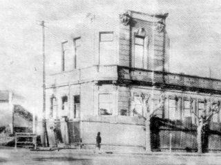 Demolición de la Escuela Nº1 (Abril de 1970).