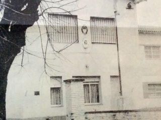 Fachada del Instituto de Niñas «Herminia Catalina Brumana», inaugurado el 17 de mayo de 1953.