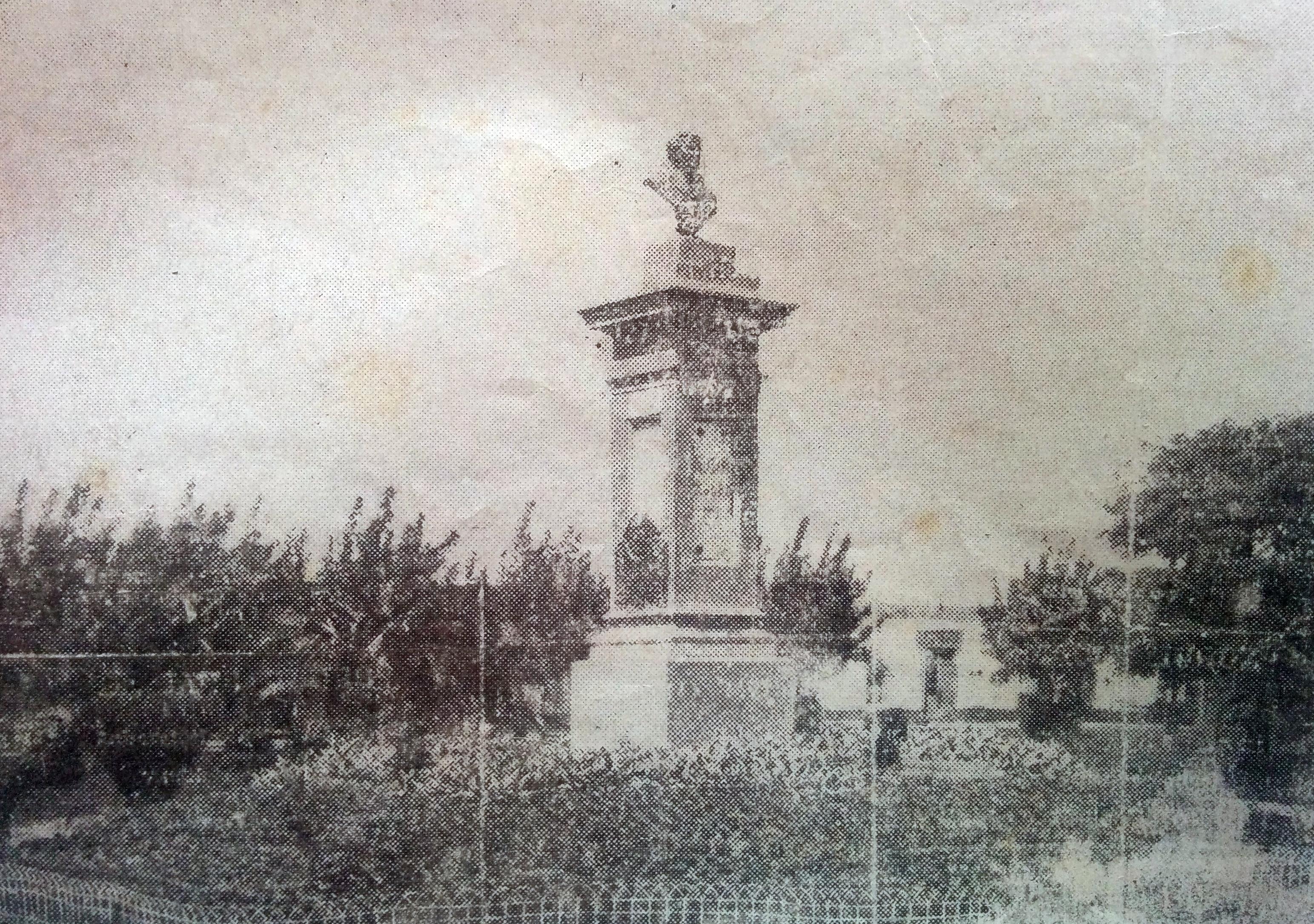 La Plaza Belgrano, en 1929, cuando se fundó el club del barrio.