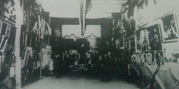 Exposición de la Agrupación Artística Chivilcoy, en la década de 1930.