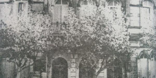El Teatro Español, en la década de 1930.