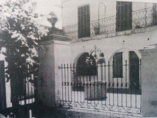 Vista interior de la casona de Don Vicente Domingo Loveira. Hoy, Complejo Histórico Municipal.