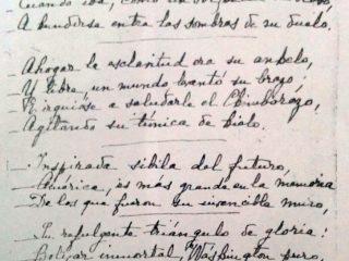 Manuscrito poético de Leopoldo Díaz.