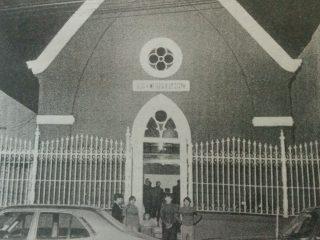 El templo metodista a través de una estampa fotográfica, de la década de 1970.