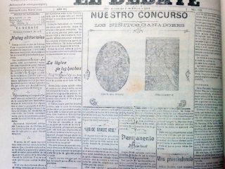 Diario «El Debate», fundado el 1 de marzo de 1907, y dirigido por Don Antonio Seara, y el profesor José Fernández Coria. En dicho órgano de prensa, desarrolló su labor de periodista, Faustino Carlos Calvetti.