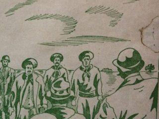 Los cancheros labradores, – minga de broncas y guerra -,  la yugaron siempre juntos, y cultivaron la tierra.