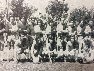 El equipo de Colón, que obtuvo, en forma consecutiva, los campeonatos de fútbol, de los años 1917, 1972, 1973 y 1974.