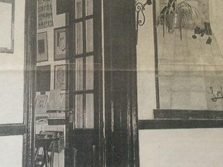 Sede del Archivo Literario, en el inmueble de la avenida Villarino Nº 28, demolido a fines del año 2011.