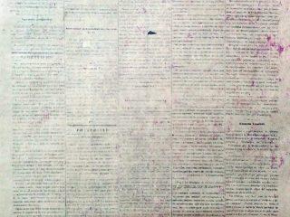 El periódico «La Campaña», primer órgano gráfico local, aparecido el 18 de marzo de 1875.