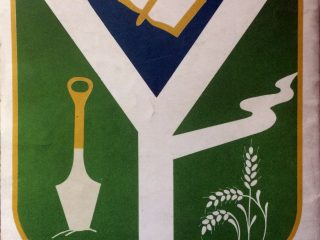 El «Escudo de Chivilcoy», uno de los símbolos o emblemas de nuestra ciudad. Se aprobó, en el mes de noviembre de 1977, y entró en vigencia, a partir de 1978.