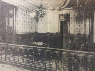 """La """"Sala de Acuerdos"""", de la Corte Suprema de Justicia de la Nación."""