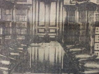 La biblioteca de la Corte Suprema de Justicia.