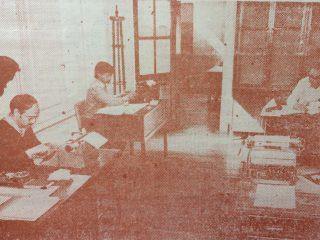 Redacción del diario «La Razón», en su vieja sede, de la avenida Ceballos y la calle Suipacha.