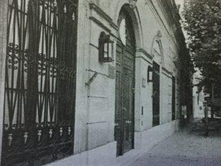 Fachada del actual Complejo Histórico Municipal «Adelina Dematti de Alaye», denominación impuesta, el 5 de junio de 2015.