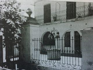 Vista interior del Complejo Histórico Municipal, ubicado en la calle 9 de Julio Nº 177.