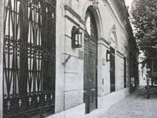 Sede del Complejo Histórico Municipal «Adelina Dematti de Alaye», donde funciona el Archivo Histórico Municipal, creado e 30 de diciembre de 1957.