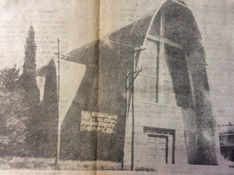 El templo de la parroquia, Santísima Eucaristía, en su etapa de construcción. Dicha parroquia, fundada y organizada, por el inolvidable presbítero, padre Juan Ruszaj, se creó e inauguró el 1 de septiembre de 1974.