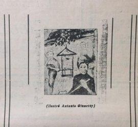 Relato, del poeta escritor y periodista, Miguel D. Torres, publicado en las columnas del diario «El Tiempo», el 22 de octubre de 1967. Dicho texto, está acompañado, por una ilustración alusiva, del siempre recordado artista plástico local, Antonio Donato Ginnetty (1916-1977)
