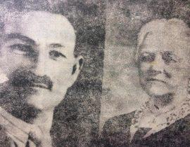 Retratos de Don Pascual Aulisio -Pascualito- (1889-1960), en su etapa juevenil, y de la Legendaria y memorable predicadora cristiana, María Salomé Loredo y Otaola -La Madre María- (1854-1928).