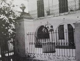 Estampa fotográfica, correspondiente al patio, del Complejo Histórico Municipal.