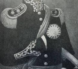 Estampas fotográficas, y láminas escolares alusivas, al Libertador General José Francisco de San Martín (1778-1850), el glorioso Padre de la Patria. Corresponden, a las décadas de 1940, 1950, 1960 y 1970.