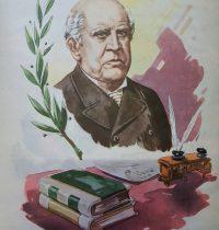 Láminas alusivas al Día del Maestro, publicadas en diferenes libros de lectura, de escuela primaria, correspondientes a las décadas de 1940, 1950 y 1960.