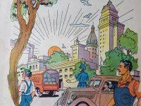 Distintas láminas e ilustraciones, de diferentes libros de lectura, de escuela primaria, correspondientes a las décadas de 1940 y 1950.
