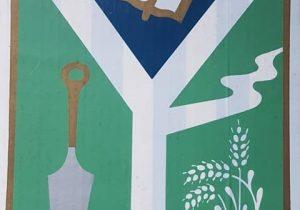 El Escudo de Chivilcoy, uno de los símbolos de nuestra ciudad, aprobado en el mes de noviembre de 1977.