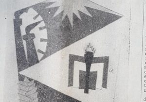 Anterior Escudo de Chivilcoy, elegido mediante concurso, en 1973, durante la gestión municipal del intendente, Edgar Ángel Frígoli. El diseño, pertenece, al artista plástica y docente, profesora Alicia Villafañe de Iglesias. Tuvo vigencia, unos pocos años, y fue derogado, en 1976, al producirse la ruptura del orden democrático y constitucional.