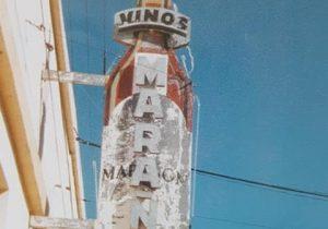 El letrero, de la memorable distribuidora de vinos «Marañón», ubicada en la primera cuadra, de la calle Vicente López.