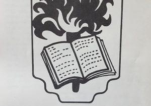 Símbolo o emblema, del Colegio Nacional «José Hernández», inaugurado, el 17 de mayo de 1914.