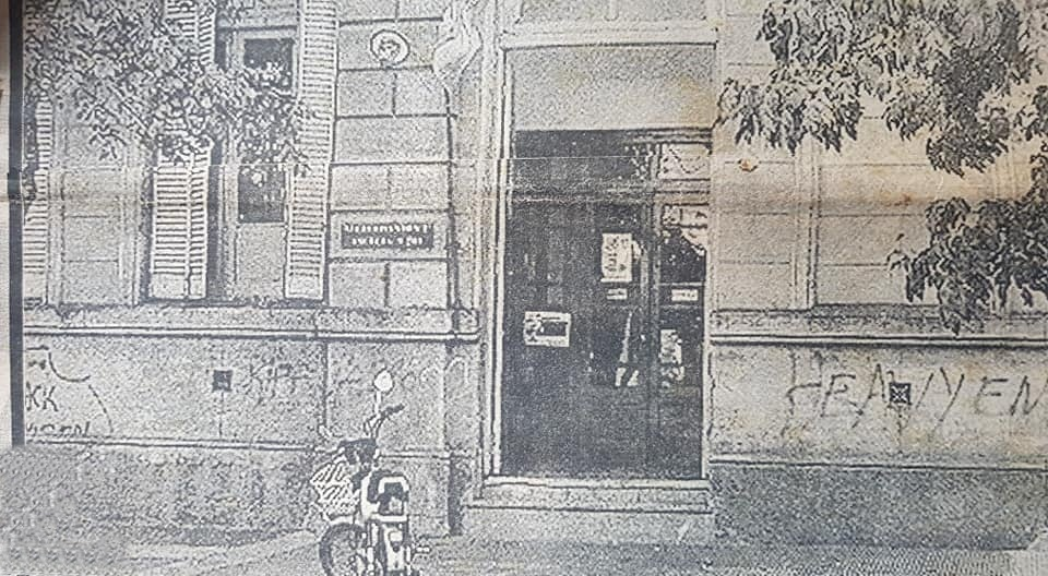 "La inolvidable Escuela primaria Nro. 4 ""Manuel Villarino"""