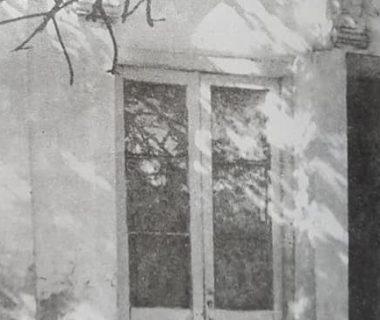 Vivienda, donde residió y falleció, Don Valentín Fernández Coria, situada en la calle Moreno Nº 278, de nuestra ciudad.