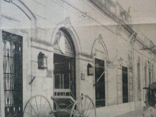 Fachada del Complejo Histórico Chivilcoy, en la década de 1990.