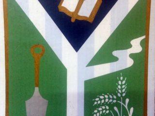 Escudo del partido de Chivilcoy, aprobado en el mes de noviembre de 1977, durante la gestión municipal, del Ing José María Ferro. Su estructura heráldica, se basó en un diseño del profesor Miguel A. Tarzia, realizado en la década de 1940.
