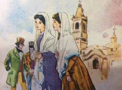 Láminas patrióticas, alusivas al 25 de mayo de 1810, aparecidas en las páginas de distintos libros de lectura, de escuela primaria, correspondientes a las décadas de 1940, 1950 y 1960.